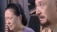 新九品芝麻官03[粤语]