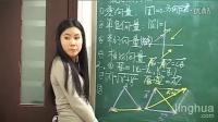 必修4  第1讲向量和三角公式1
