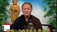 學佛護法的心得及對佛教未來的展望 04 - 李木源居士.rm