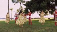 【混迹上传】【泰罗奥特曼一家夏威夷奥胡岛篇】第4集:跳草裙舞