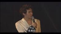 "东方神起 2nd.Asia.Tour.2007.""O""-正·反·合.Part1"