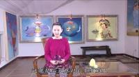 视频《西游记金丹揭秘》第九集9-1