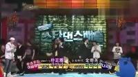 [中字]090125韩国MBC电视台群星斗舞:SJ,2PM,SS501,少女时代,BIGBANG,SHINee,Kara,等