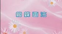 化妆美甲基础教程大全 美甲店paris美甲彩绘视频教程4