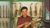 器乐初级教程萨克斯片段