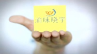 重庆电视台《见证》:重庆连锁品牌315诚信宣言活动