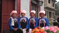 贵州惠水布依山歌《罗锦章家》状元酒摄影留念第一集