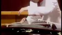 古筝合奏曲黄河魂完整