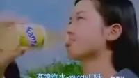日本的搞笑芬达广告