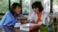 精装追女仔一(1987年粤语中字)