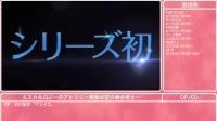 2014年4月新番 全63部介绍PV
