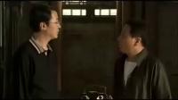 李小龙传奇01  央视08最新强档功夫大剧