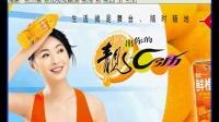 Photoshop CS2广告设计002 视频教程(21互联出版)