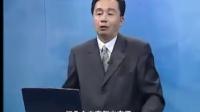 李飞龙 如何当好班组长 03-04