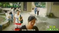 景德镇陶瓷学院科院05陶设3班毕业MV【08年11月24日】