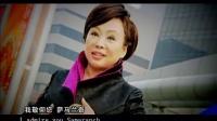 宋丽华 萨马兰奇北京欢迎你