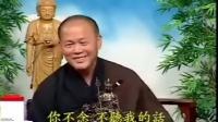 學佛護法的心得及對佛教未來的展望 01 - 李木源居士.rm