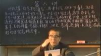 赵绍琴中医讲座 04