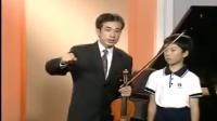 林朝阳小提琴教程 602第五协奏曲第一乐章