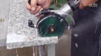 GPW-215C 125mm 風動注水式石材切割機
