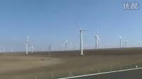 2008928辉腾锡勒风车2