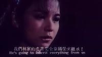 【台湾老电影】【1988 妈妈再爱我一次】【上】【怀旧Q群72723035】
