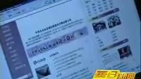 山东拟投入300亿将济宁建成中华文化标志城