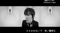 SJ日文版Sorry Sorry中日对照[蓝の华][韩版MV]