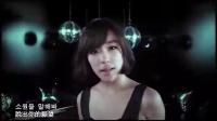 韩国美女MV - 说出你的愿望