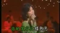 邓丽君 甜密密[MV]