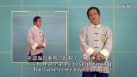 台湾功夫龙 周宝富 『达摩院』第3集 :Legacy of Qi Episode 3