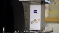 蔡司成功案例分享- ThreeM
