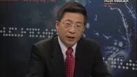 UNV Programme On CCTV-9 Dialogue