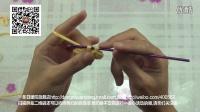 77集-钩针的基本针法教学 零基础编织视频教学 娟娟编织