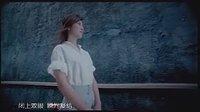 陈倩倩-蓝颜知已
