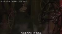 蒸汽男孩  宫崎骏力荐最新动画电影