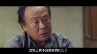 〖韩国〗故事影片《一番街的奇迹》.〈下部〉