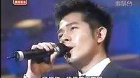 四大天王同台表演