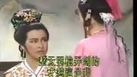 薛丁山与樊梨花 2