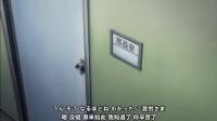 [耽向曖昧]Switch OVA 02(中日字幕)