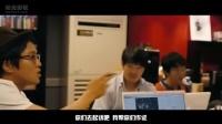 [非常主播-(别名 超速绯闻)DVD中字高清版][08韩国喜剧片][车太铉 朴宝英]
