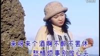 爱江山更爱美人