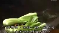 (素斋制作)香菇菜心