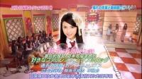 [2012元旦快乐]AKB48 AKBINGO私服秀200分钟全集
