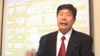 《管理理论的分散化与集中化趋势》渤海大学 单凤儒教授