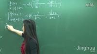 第3讲+解析几何直线大总结2