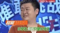 2014-3-26超能 紫云宣传片