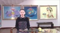 视频《西游记金丹揭秘》第十集10-1