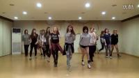 4Minute - Whatcha Doin' Today (Dance Practice Ver)