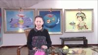 视频《西游记金丹揭秘》第10集10-3